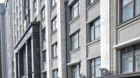 Сотрудник полиции получил ножевое ранение  в московском метрополитене