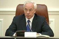 Первое заседание Кабинета Министров с Азаровым