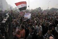 Судьбу новой Конституции вершат в Египте