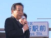 Выборы в Японии: консерваторы возвращаются к власти