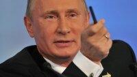 1,2 тыс журналистов аккредитовано на пресс-конференцию Путина