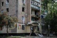 В Харькове назвали причину взрыва, унесшего жизни четырех человек