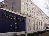 Госдепартамент США не гарантирует надежность своим дипмиссиям