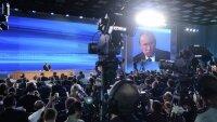 Путин:Государство должно поддержать развитие туризма