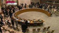 Совет Безопасности ООН осудил планы Израиля на расширение Иерусалима