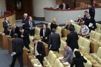 Госдума запретила гражданам США усыновлять детей из России