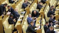 Межфракционная группа ГД по реализации послания Путина начала свою работу
