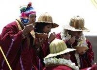 В Латинской Америке празднуют начало новой эпохи