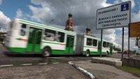 Микроавтобус и грузовик столкнулись в Перу