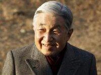 Император Японии Акихито отметил 79 день рождения