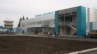 Пассажиропоток в аэропорту Горно-Алтайска вырос в 5 раз