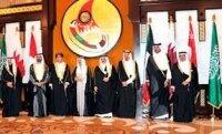 Завершился саммит лидеров стран Персидского залива