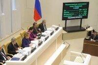 Совет Федерации утвердил запрет на усыновление детей американцами