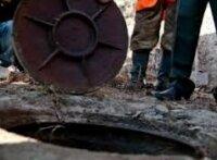 В Тернополе в канализационном колодце едва не погибла одиннадцатилетняя девочка