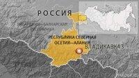 У СК до сих пор нет основной версии убийства заместителя муфтия Северной Осетии