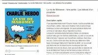 Комикс о жизни пророка Мухаммеда можно купить во Франции