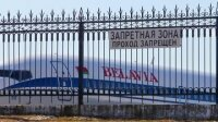 Минобороны РФ собирается до 2020 начать строительство арктических судов