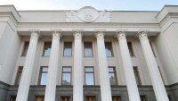 В Раде зарегистрирован законопроект об отмене закона о языках