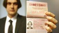 Россияне с 1 июля получат загранпаспорт с отпечатками пальцев