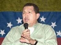 Чавесу позволили управлять Венесуэлой без инаугурации