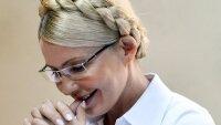 Сторонники Тимошенко провели рождественский спектакль