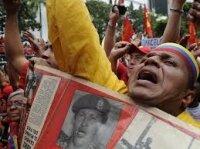"""Демонстрация в Каракасе: """"Мы все – часть Чавеса!"""""""