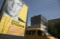 На продажу выставлен первый чемпион Украины по футболу