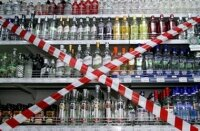 Законодательная власть Украины приготовила  законопроект о введении  строгого ограничения на продажу спиртного