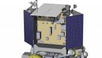 """Проблемы с финансированием российской лунной миссии """"Луна-Глоб"""" уже решены"""