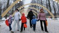 Каждый пятый россиянин  недоволен новогодними каникулами