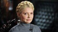 Тимошенко официально отказалась ехать в пятницу в суд