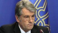 """Партия """"Наша Украина"""" может расстаться с Ющенко"""