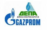 """""""Газпром"""" возможно станет больше."""