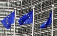 Увеличивается закрытие европейских банков.