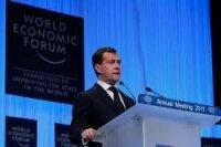 Основные сценарии развития российской экономики были озвучены в Давосе