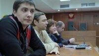 Верховный суд направил на пересмотр дело Гривцова