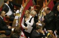 Немецкий суд отклонил иск Тимошенко
