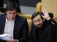 Эсеры Шеин и Пономарев определились с партией