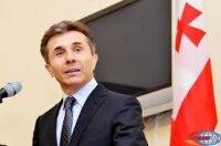 Российские бизнесмены обсудили с Иванишвили дальнейшее сотрудничество