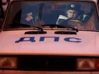На Севастопольском проспекте Москвы в ДТП погибли двое полицейских