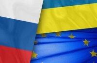 Россия планирует раньше Украины войти в ЕС