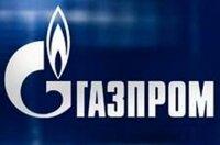 Газпром требует от украинцев 7 миллиардов долларов