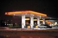 Shell выплатит бонус Украине в размере 25 млн. долларов