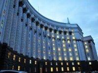 Правительство Украины собирается выпустить 1,5тыс. заключенных