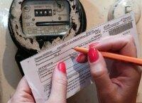 В Украине большая коммунальная задолженность