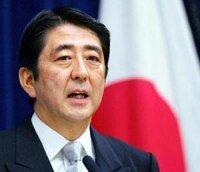 Премьер-министр Японии хочет пересмотреть конституцию
