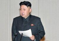 КНДР испытывает ядерное оружие