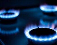 Цены на газ будут подняты