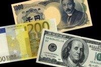 Была предложена мировая валюта