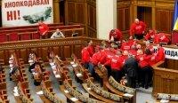 Верховная Рада начнёт работать с 19 февраля